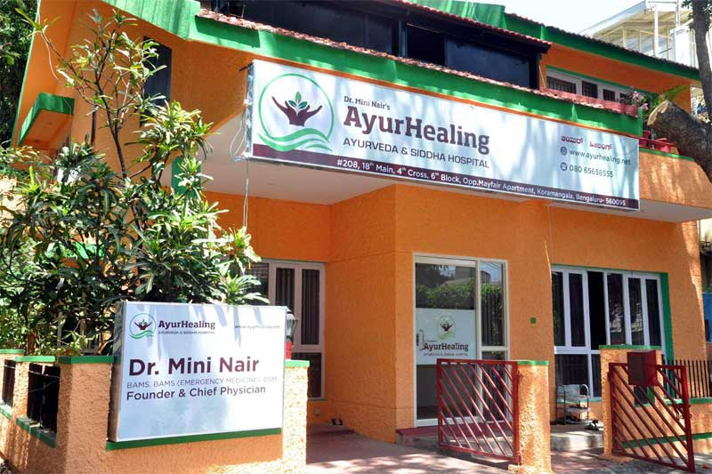 ayurhealing hospital in bangalore